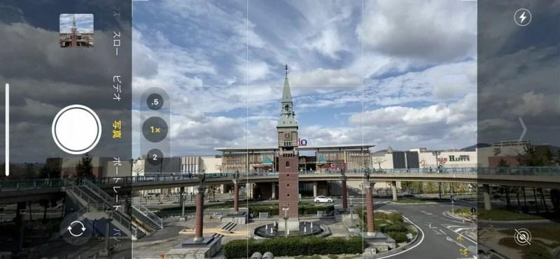 iPhone 11のカメラ画面(広角カメラ)