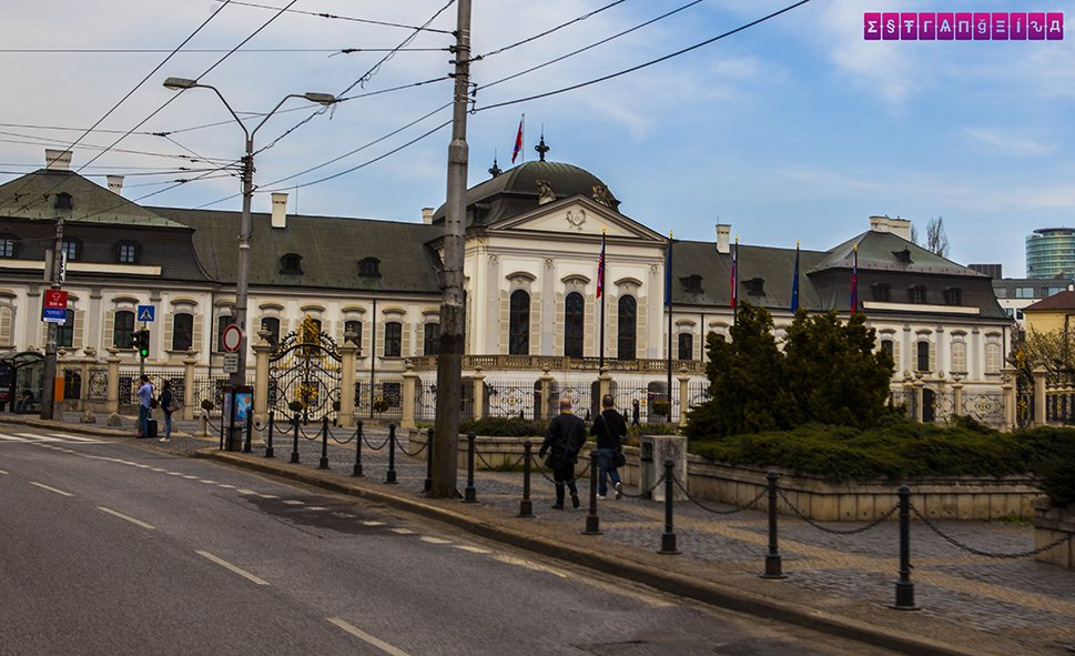 grassalkovich-palace-bratislava-eslovaquia