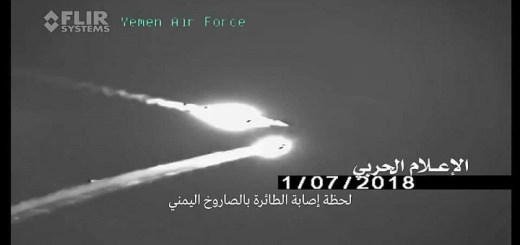 video-em-IR-do-abatimento-do-f-15s-saudita