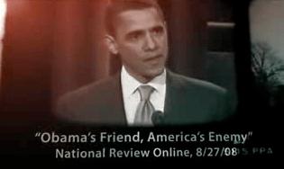 Amigo de los Enemigos – McCain