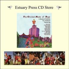 Estuary Press CD Store