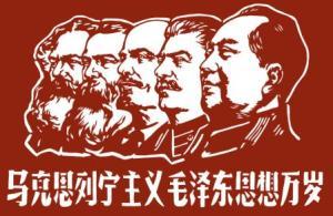 Movimiento Comunista
