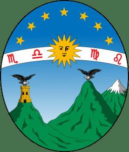 Escudo del Ecuador 1835