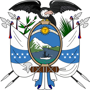 Escudo del Ecuador 1945