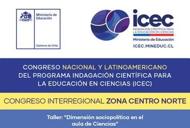 CIDSTEM ofrece taller «La Dimension Sociopolítica en el Aula de Ciencias»