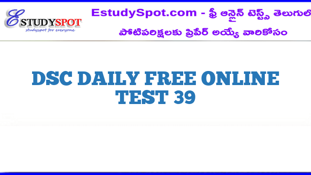 DSC DAILY FREE ONLINE TEST 39