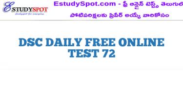 DSC DAILY FREE ONLINE TEST 72