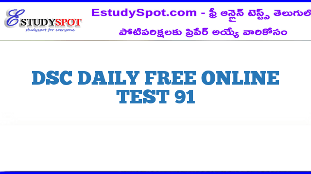 DSC DAILY FREE ONLINE TEST 91