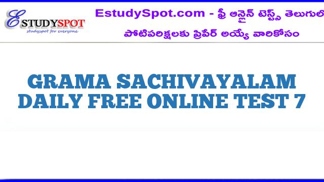 GRAMA SACHIVAYALAM DAILY FREE ONLINE TEST 7