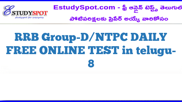 RRB Group-D/NTPC DAILY FREE ONLINE TEST in telugu- 8