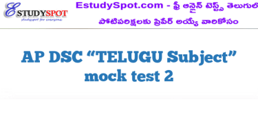 "AP DSC ""TELUGU  Subject"" mock test 2"