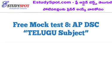 "Free Mock test 8: AP DSC ""TELUGU  Subject"""