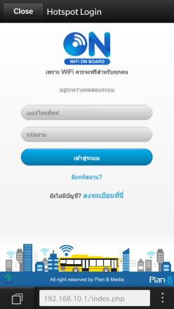 login to wifi