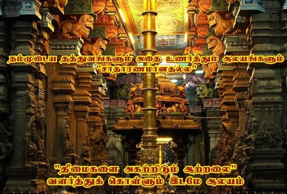 Kopuram.jpg