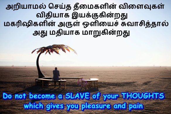 don't become slave