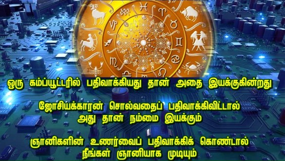 Horoscope of Rishis