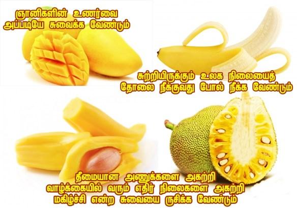 Divine triple fruits