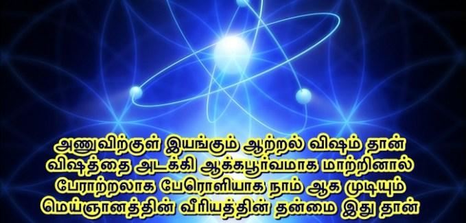 spirit-energy