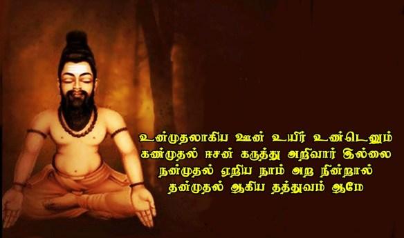 Siddha 2