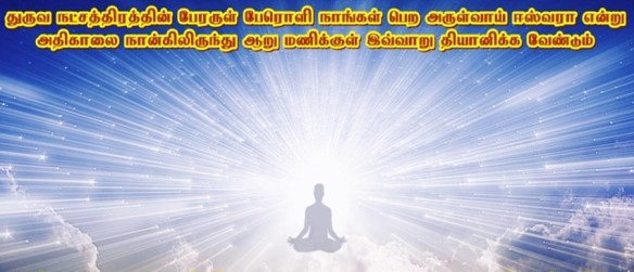 meditation-results.jpg