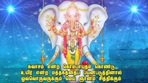 Elephant-head ord ganesha
