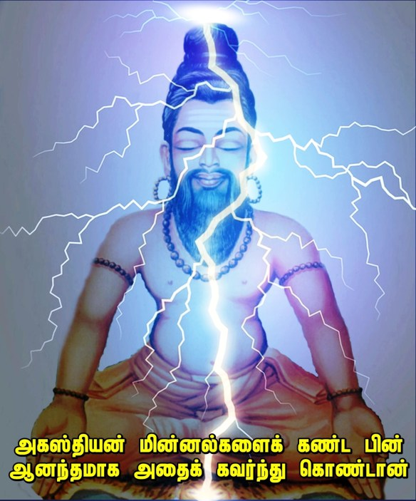 agastyan and lightning