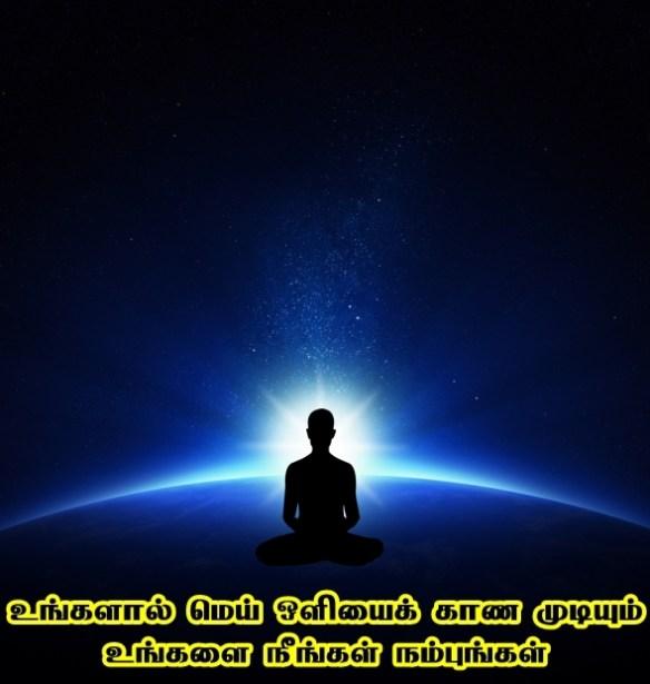 spiritual-lights-glow