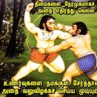 சூரியனின் பிள்ளைகள் தான் வாலியும் சுக்ரீவனும் ஆஞ்சநேயனும் - விளக்கம்