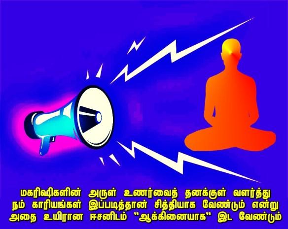 spiritual Command