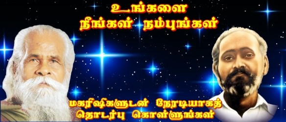 spirituality 1
