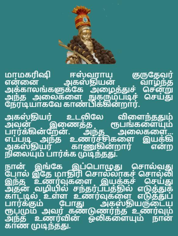 mantra 151