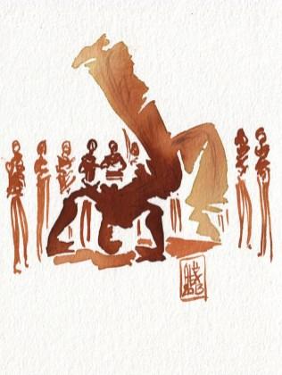 Encres : Capoeira – 331 [ #capoeira #watercolor #illustration]