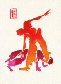 Encres : Capoeira – 345 [ #capoeira #watercolor #illustration]