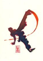 Encres : Capoeira – 360 [ #capoeira #watercolor #illustration]