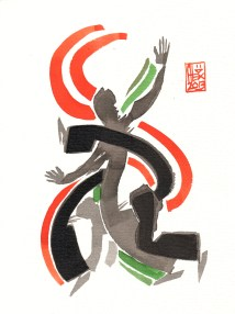 Encres : Capoeira – 421 [ #capoeira #watercolor #illustration] Encre sur papier 300gr / Ink on paper 300gr 14 x 19 cm