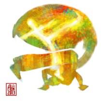 Encres : Capoeira – 530 [ #capoeira #digital #illustration] Illustration digitale / Digital painting
