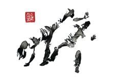 Encres : Capoeira – 597 [ #capoeira #watercolor #illustration] aquarelle sur papier 300gr / watercolor on paper 300gr 30 x 20 cm / 12 x 7.9 in