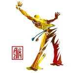 Encres : Capoeira – 617 [ #capoeira #mypaint #illustration] Image digitale / Digital image 2000 x 2000 px