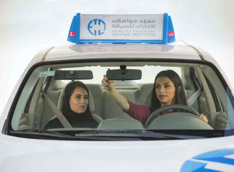 Emirates Transport Driving Institute