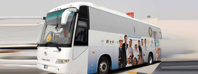 Emirates Transport buses carried 280 free community and charity adverts in Q1
