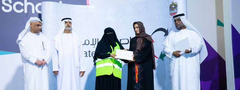 Nahyan bin Mubarak attends the closing ceremony of the School Transport Week in Abu Dhabi