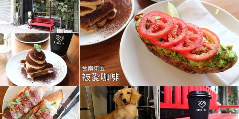 台南 適合聚餐拍照的咖啡店,環境舒適外餐點也讓人著迷 台南市東區 被愛咖啡