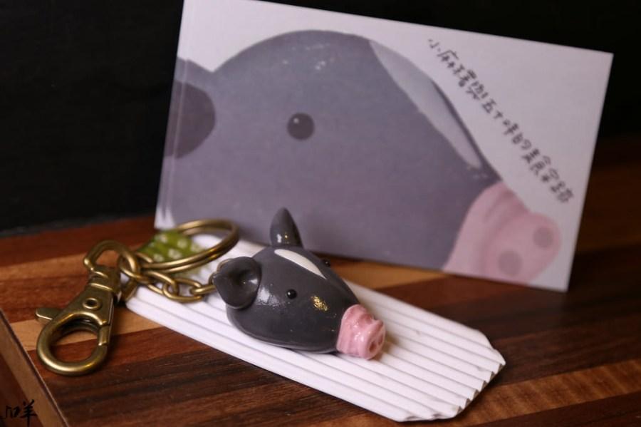 Lunie 黏土手 精緻手作的送禮好物x食物,動物造型 耳環,鑰匙圈,磁鐵,髮夾,別針