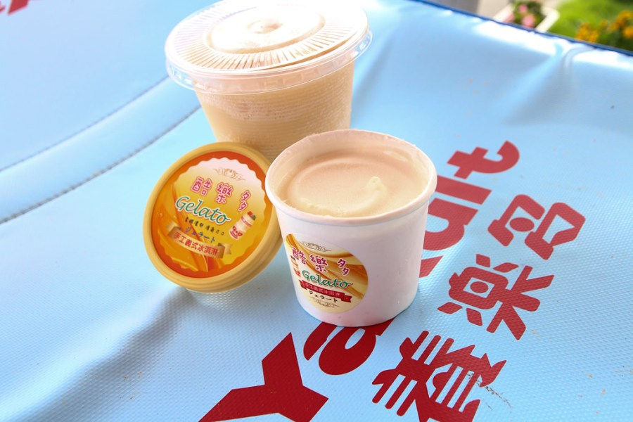 嘉義 兒時熟悉的飲料,竟然可以有多種形式的變化好選擇,既懷念又熟悉的好滋味 嘉義市東區 養樂多經銷商