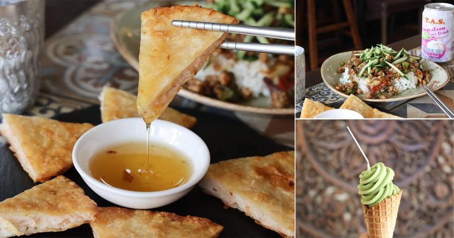 屏東 萬丹藏身平價的泰式風味料理,不論單人點餐或是多人聚會都合適 屏東縣萬丹鄉 白象源-泰式風味料理