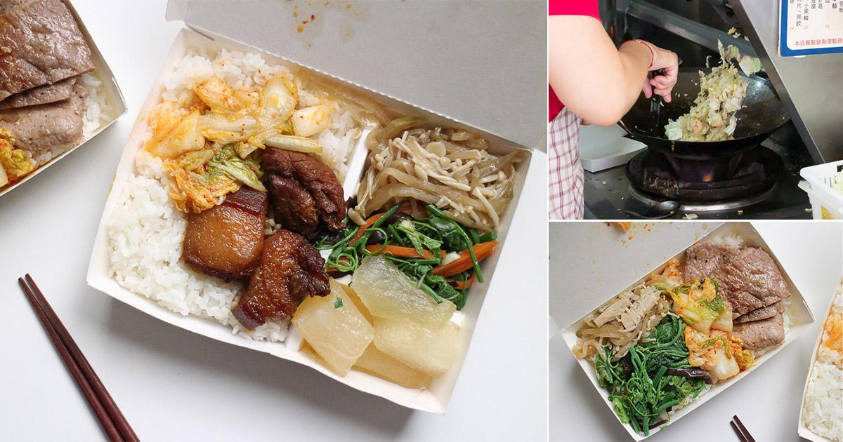 台南 深藏台南友愛街,超不起眼的人氣便當店,調味配菜開胃讓人食慾大開 台南市中西區 傑代食堂