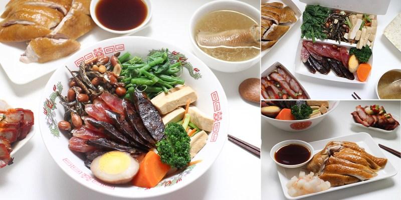 台南 保安市場附近從早上6點半就開店的好吃油雞店,皮彈肉嫩的油雞,濃郁醇厚的肝腸,油香濃稠的附湯,每道料理都讓人回味無窮 台南市中西區 阿樂師油雞飯