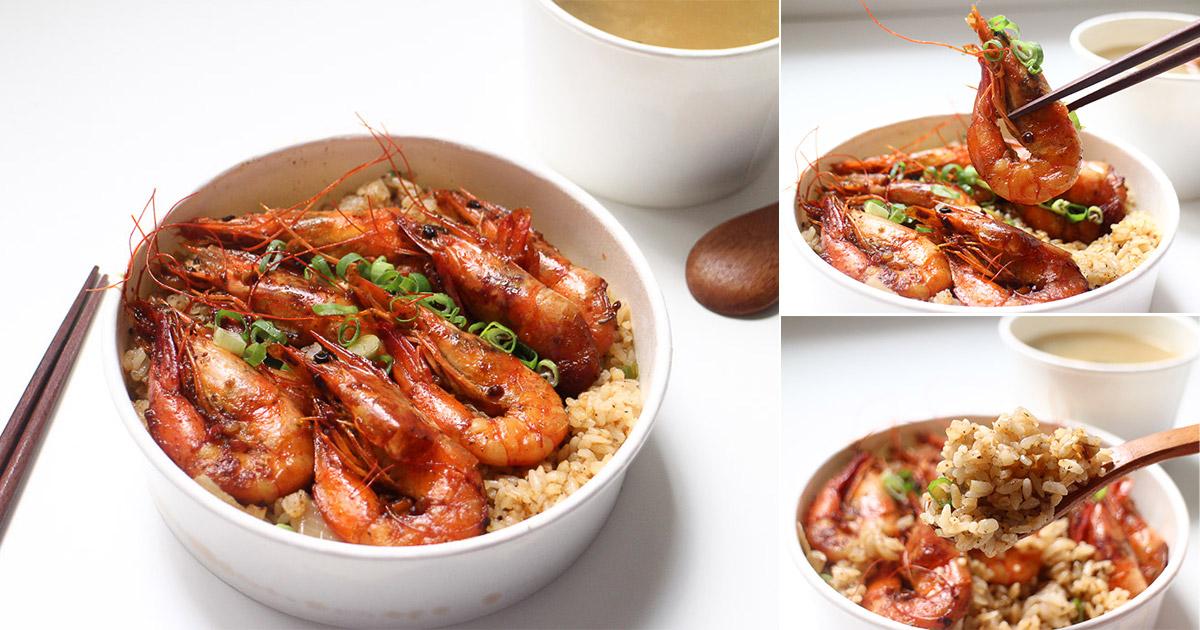台南 南一中前的外帶便當新店,蒜蝦飯醬料油香誘人又涮嘴,搭配剝殼蝦蝦既方便又好吃! 台南市東區|便當翔