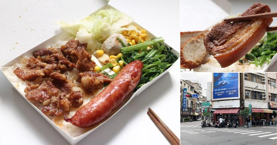 台南 青年路上開業約30年,每到用餐時段就會人氣炸裂的便當店,筋肉飯帶筋半肉口感彈軟 台南市中西區|永吉經濟快餐