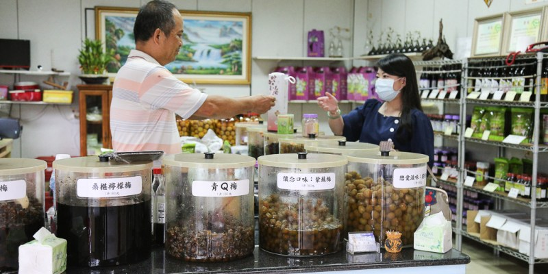 台南 梅嶺30年梅子專賣店,各式梅子農產品還有多樣梅子料理應有盡有 台南市楠西區 揚梅吐氣